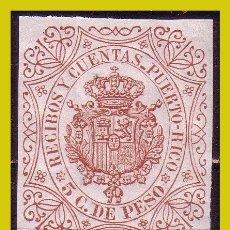 Sellos: PUERTO RICO FISCAL, RECIBOS Y CUENTAS, 5 C. DE PESO CASTAÑO * *. Lote 288362373