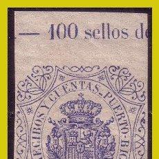 Sellos: PUERTO RICO FISCAL, RECIBOS Y CUENTAS, 5 C. DE PESO AZUL * *. Lote 288362498