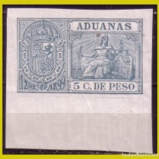 Sellos: PUERTO RICO FISCAL, ADUANAS, 5 C. DE PESO VERDE * *. Lote 288362873