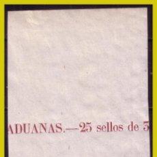 Sellos: PUERTO RICO FISCAL, ADUANAS, 35 C. DE PESO CASTAÑO CARMINADO * *. Lote 288362963
