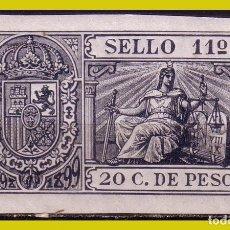 Sellos: PUERTO RICO FISCAL, 20 C. DE PESO, SELLO 11º * *. Lote 288363153
