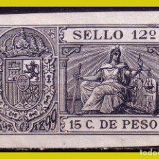 Sellos: PUERTO RICO FISCAL, 15 C. DE PESO, SELLO 12º * *. Lote 288363238