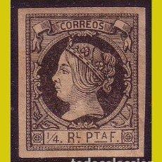 Sellos: CUBA 1862 ISABEL II, EDIFIL Nº 11 * * LUJO. Lote 288378463