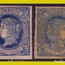 Sellos: CUBA 1866 ISABEL II, EDIFIL Nº 14IC * * VARIEDAD. Lote 288378788