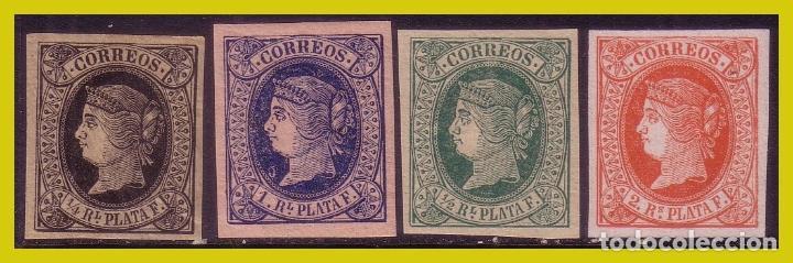 CUBA 1864 ISABEL II, EDIFIL Nº 12 A ANT.12 * * COMPLETA (Sellos - España - Colonias Españolas y Dependencias - América - Cuba)