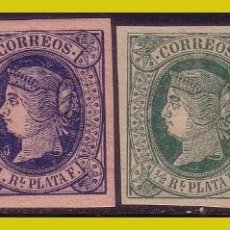 Sellos: CUBA 1864 ISABEL II, EDIFIL Nº 12 A ANT.12 * * COMPLETA. Lote 288379068
