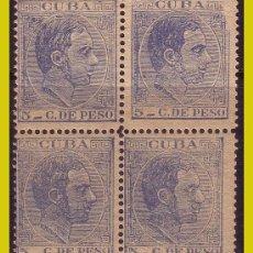 Francobolli: CUBA 1882 ALFONSO XII, EDIFIL Nº 71 B4 * *. Lote 288379328