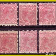 Sellos: CUBA 1894 ALFONSO XIII, EDIFIL Nº 130 A 135 * *. Lote 288379873