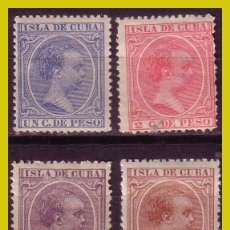 Sellos: CUBA 1894 ALFONSO XIII, EDIFIL Nº 136 A 139 *. Lote 288387603