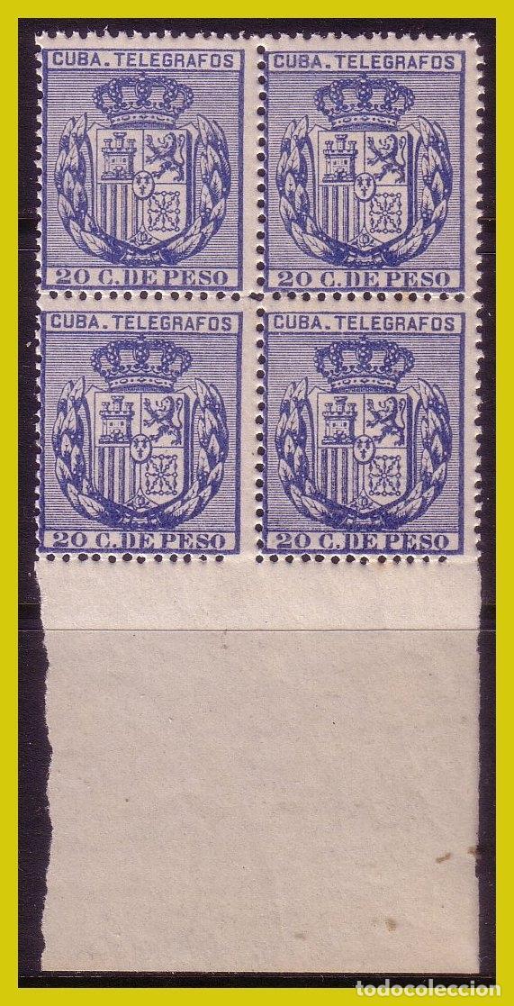 CUBA TELÉGRAFOS 1894 ESCUDO DE ESPAÑA, EDIFIL Nº 79 B4 * * (Sellos - España - Colonias Españolas y Dependencias - América - Cuba)