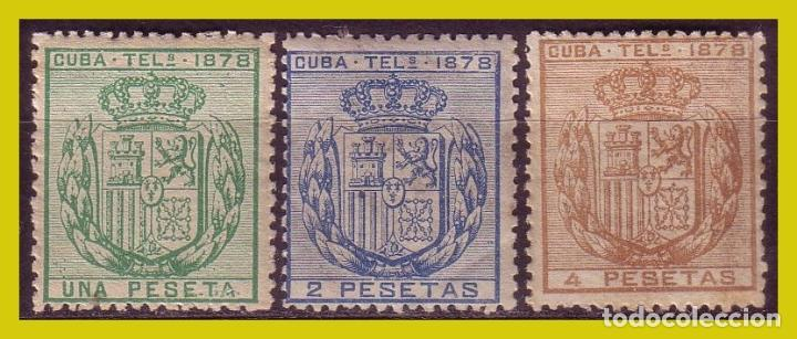CUBA TELÉGRAFOS 1875 ESCUDO DE ESPAÑA, EDIFIL Nº 32 A 34 * * (Sellos - España - Colonias Españolas y Dependencias - América - Cuba)