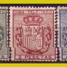 Sellos: CUBA TELÉGRAFOS 1879 ESCUDO DE ESPAÑA, EDIFIL Nº 49 A 51 * * / *. Lote 288388603