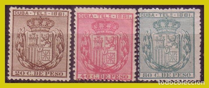 CUBA TELÉGRAFOS 1881 ESCUDO DE ESPAÑA, EDIFIL Nº 52 A 54 * * / * (Sellos - España - Colonias Españolas y Dependencias - América - Cuba)