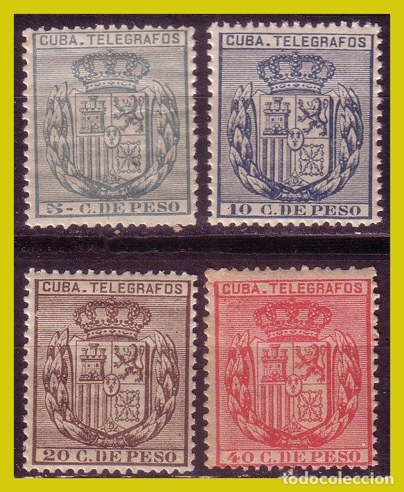CUBA TELÉGRAFOS 1896 ESCUDO DE ESPAÑA, EDIFIL Nº 81 A 84 * * / * (Sellos - España - Colonias Españolas y Dependencias - América - Cuba)