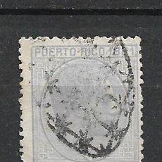 Sellos: ESPAÑA PUERTO RICO 1881 EDIFIL 51 USADO - 15/42. Lote 288745968