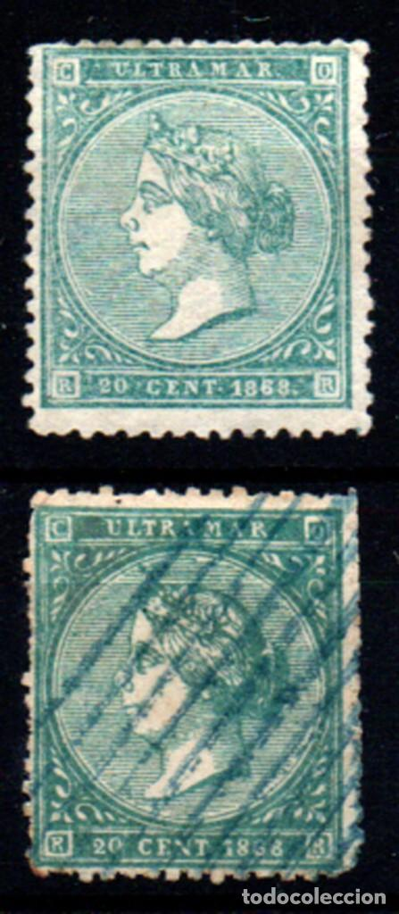 ANTILLAS ESPAÑOLA Nº 14, 14F. (Sellos - España - Colonias Españolas y Dependencias - América - Antillas)