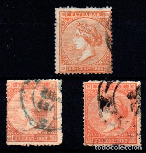 ANTILLAS ESPAÑOLA Nº 17 Y 17F (Sellos - España - Colonias Españolas y Dependencias - América - Antillas)