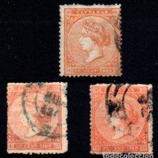 Sellos: ANTILLAS ESPAÑOLA Nº 17 Y 17F. Lote 289408473