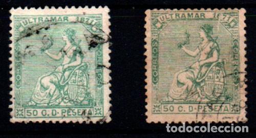 ANTILLAS ESPAÑOLA Nº 23 Y 23F (Sellos - España - Colonias Españolas y Dependencias - América - Antillas)