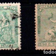 Sellos: ANTILLAS ESPAÑOLA Nº 23 Y 23F. Lote 289409023