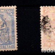 Sellos: ANTILLAS ESPAÑOLA Nº 22, 24. AÑO 1871. Lote 290099948