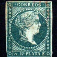 Sellos: ANTILLAS ESPAÑOLA Nº 1ID. AÑO 1855. Lote 290100398