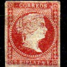 Sellos: ANTILLAS ESPAÑOLA Nº 3. AÑO 1855. Lote 291907743