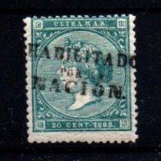 Sellos: ANTILLAS Nº 13A/15A. AÑO 1868. Lote 291908758