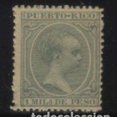 Sellos: S-6546- PUERTO RICO. Lote 292288878