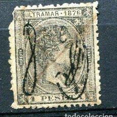 Sellos: EDIFIL 10 DE PUERTO RICO. UN DIENTE CORTO.. Lote 292371613