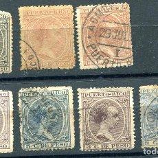 Sellos: 7 SELLOS DIFERENTES DE PUERTO RICO. AÑO 1890. CALIDAD NORMAL DE LA ÉPOCA. AGUNO CON ÓXIDO.. Lote 292372313