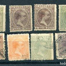 Sellos: 8 SELLOS DIFERENTES DE PUERTO RICO. AÑO 1891. CALIDAD NORMAL DE LA ÉPOCA. ALGUNO CON ÓXIDO.. Lote 292372643