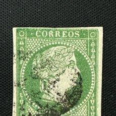 Sellos: ANTILLAS, 1857, ISABEL II, EDIFIL 8, USADO. Lote 292558603