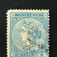 Sellos: ANTILLAS, 1868, ISABEL II, EDIFIL 13, USADO. Lote 292559003