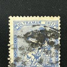 Sellos: ANTILLAS, 1871, ALEGORÍA DE ESPAÑA, EDIFIL 22, USADO. Lote 292559643