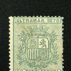 Sellos: CUBA, 1875, ESCUDO DE ESPAÑA, EDIFIL 33, USADO. Lote 292561133
