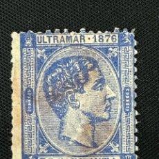 Sellos: CUBA, 1876, ALFONSO XII, EDIFIL 37, USADO. Lote 292561363