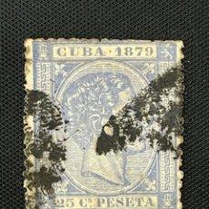 Sellos: CUBA, 1879, ALFONSO XII, EDIFIL 53, USADO. Lote 292563138