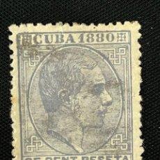 Sellos: CUBA, 1880, ALFONSO XII, EDIFIL 59, NUEVO CON FIJASELLOS. Lote 292563583