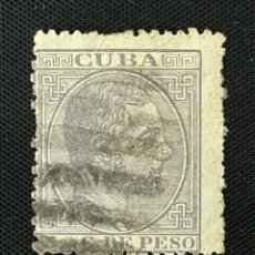 Sellos: CUBA, 1882-1883, ALFONSO XII, EDIFIL 71, USADO. Lote 292563773