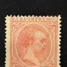 Sellos: CUBA, 1894, ALFONSO XIII, EDIFIL 130, NUEVO CON FIJASELLOS. Lote 292570898
