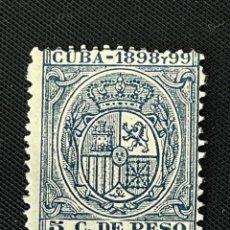 Sellos: CUBA, 1898-99, ESCUDO DE ESPAÑA, 5 CT. DE PESO, NUEVO. Lote 292573853