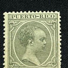 Sellos: PUERTO RICO, 1891-1892, ALFONSO XIII, EDIFIL 86, NUEVO CON FIJASELLOS. Lote 293163583