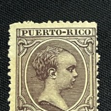 Sellos: PUERTO RICO, 1891-1892, ALFONSO XIII, EDIFIL 88, NUEVO CON FIJASELLOS. Lote 293163823