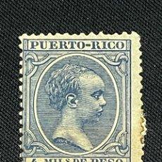 Sellos: PUERTO RICO, 1891-1892, ALFONSO XIII, EDIFIL 89, NUEVO CON FIJASELLOS. Lote 293163868
