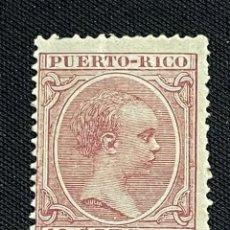 Sellos: PUERTO RICO, 1891-1892, ALFONSO XIII, EDIFIL 97, NUEVO CON FIJASELLOS. Lote 293163908