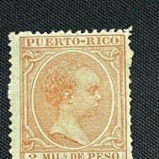Sellos: PUERTO RICO, 1894, ALFONSO XIII, EDIFIL 104, NUEVO CON FIJASELLOS. Lote 293164028