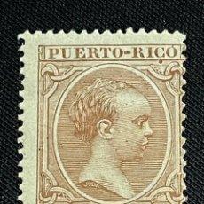 Sellos: PUERTO RICO, 1894, ALFONSO XIII, EDIFIL 105, NUEVO CON FIJASELLOS. Lote 293164088