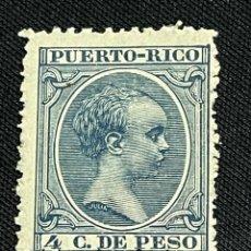 Sellos: PUERTO RICO, 1894, ALFONSO XIII, EDIFIL 109, NUEVO CON FIJASELLOS. Lote 293164548