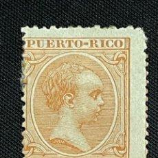 Sellos: PUERTO RICO, 1894, ALFONSO XIII, EDIFIL 111, NUEVO CON FIJASELLOS. Lote 293164588